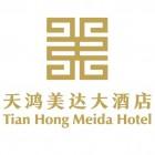 江苏天鸿美达酒店管理有限公司