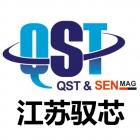 江苏驭芯传感器科技有限公司