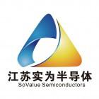 江苏实为半导体科技有限公司