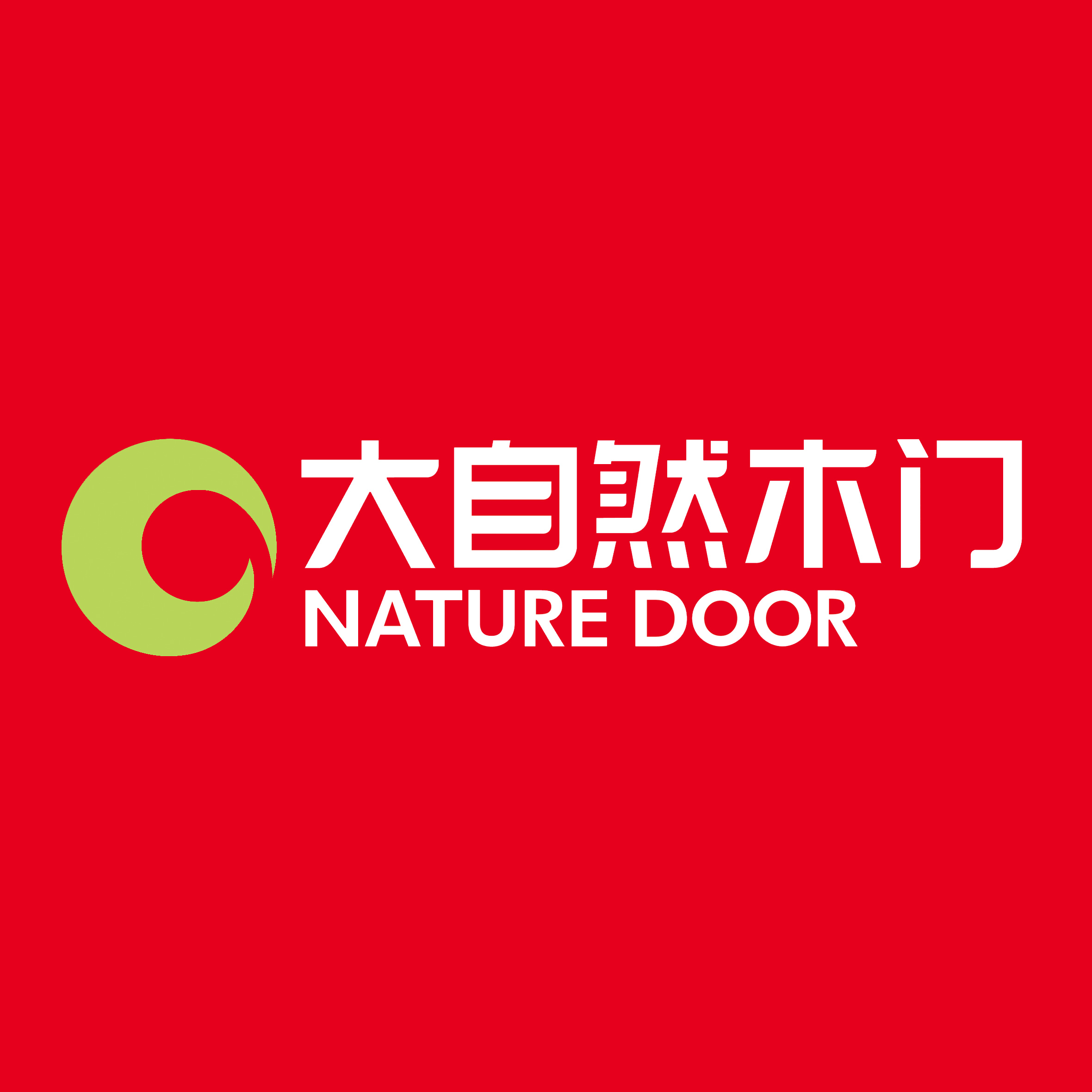 徐州大自然德森堡木业有限公司