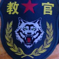 徐州军锋企业管理服务有限公司