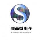 江苏澳芯微电子有限公司