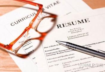 求职简历里不可写上的几个辞职理由