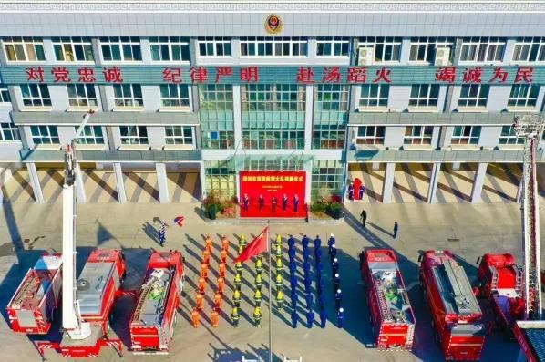 2020年邳州市消防救援大队招聘专职消防