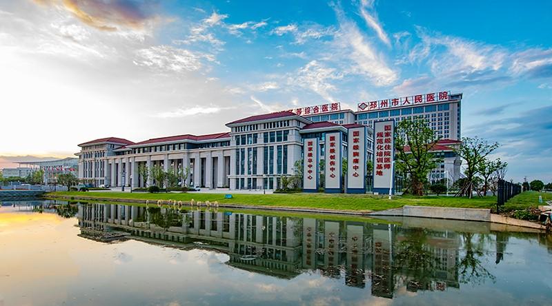 邳州市人民医院2021年公开招聘合同制医
