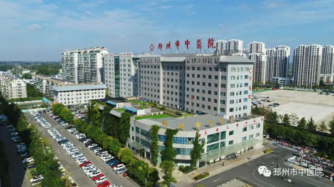 邳州市中医院 2021年公开招聘合同制卫
