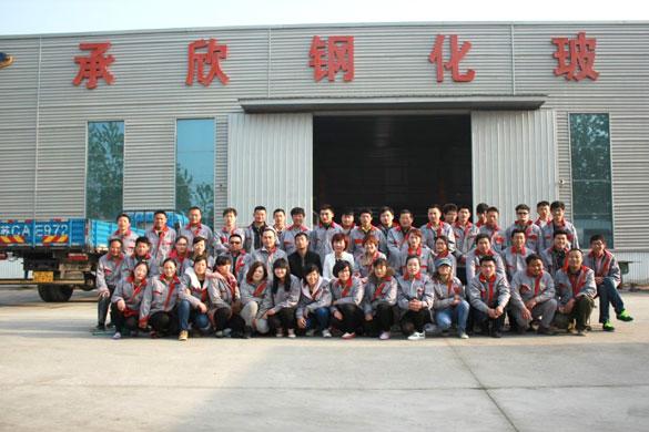邳州市承欣玻璃科技有限公司