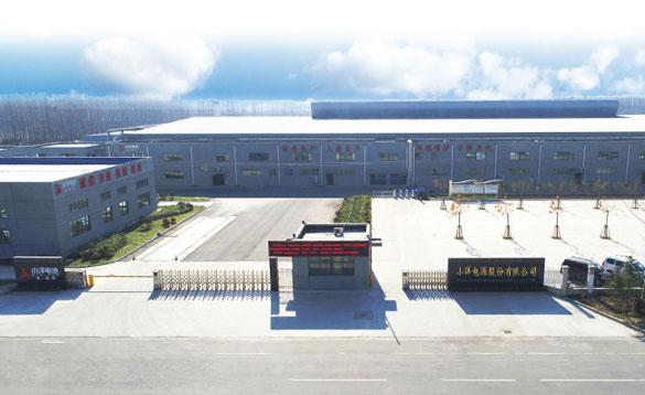 小洋电源股份有限公司
