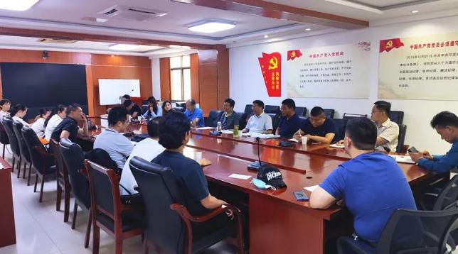徐州市人力资源服务行业协会