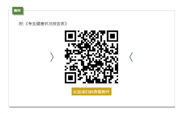 微信图片_20200725094224.png