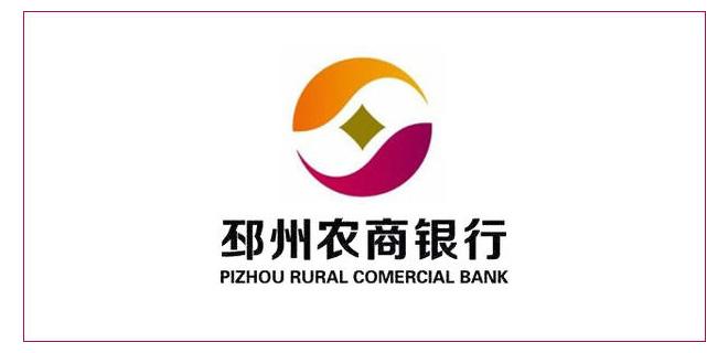 邳州农村商业银行2021年度社会招聘简章