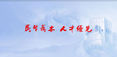 baozhang.jpg/